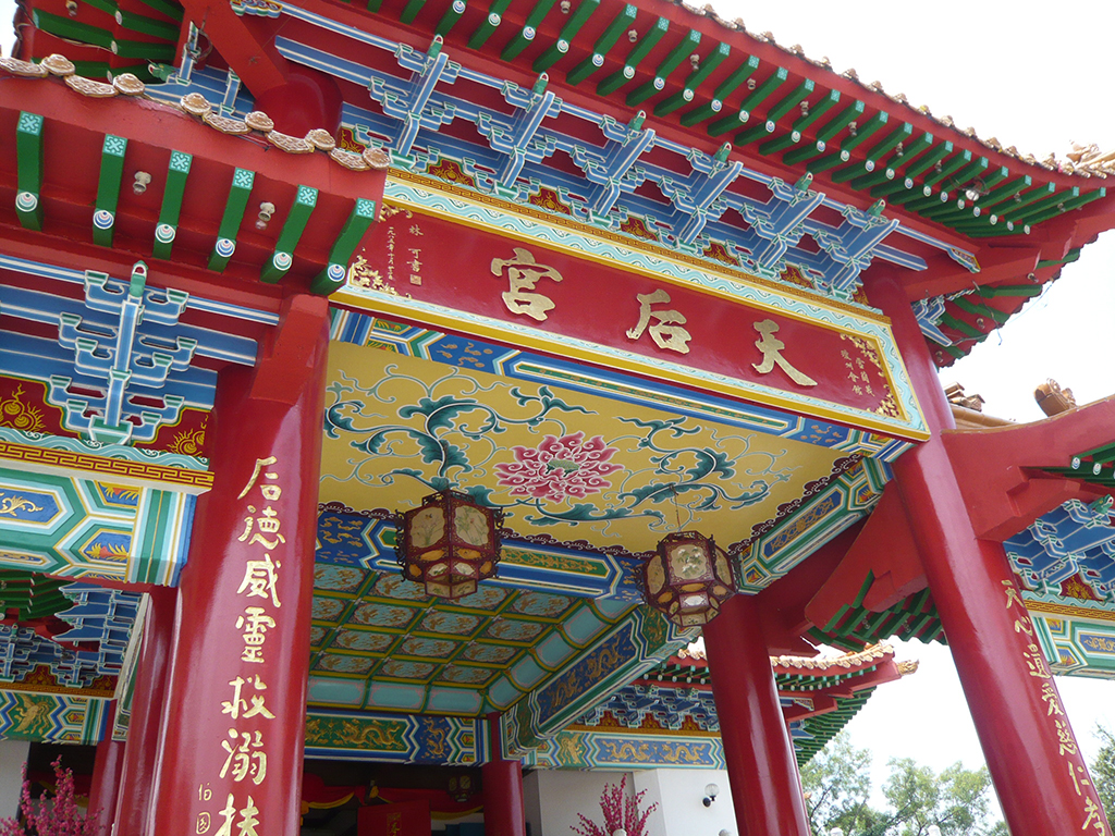 天后宮、東南アジア最大級の中国寺院へ