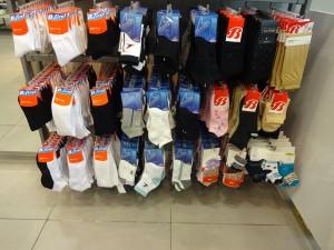 whiteshoes08