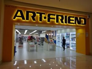 artfriend_01